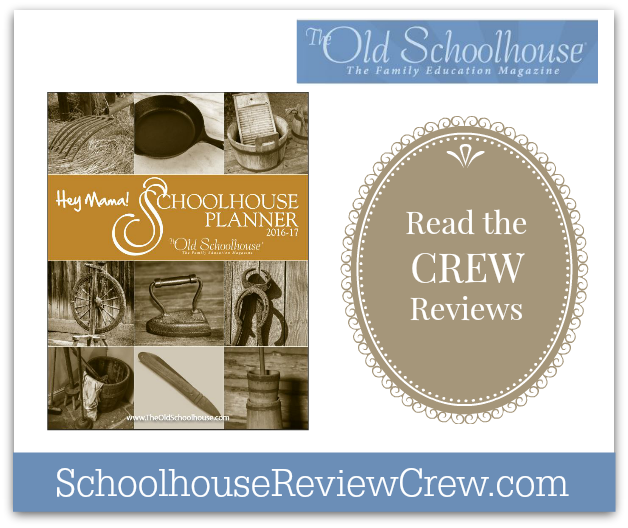 Hey Mama Schoolhouse Planner 2016 to 2017 Reviews