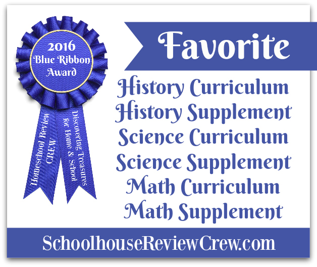 homeschool-review-crew-2016-blue-ribbon-awards-3