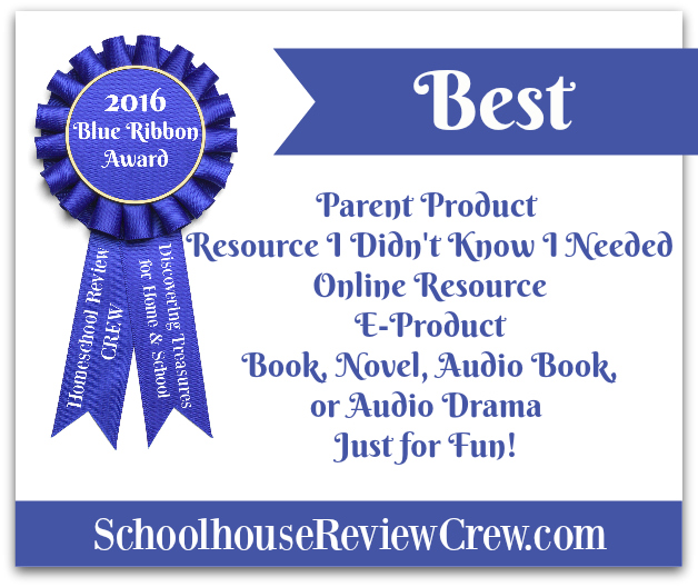 homeschool-review-crew-2016-blue-ribbon-awards-6