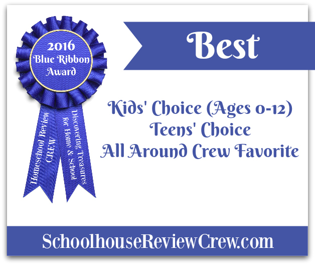 homeschool-review-crew-2016-blue-ribbon-awards-7