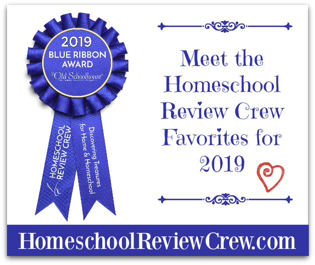 2019 Blue Ribbon Awards