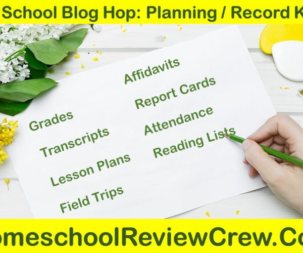 Planning / Record Keeping {Back to Homeschool Annual Blog Hop – 2017}