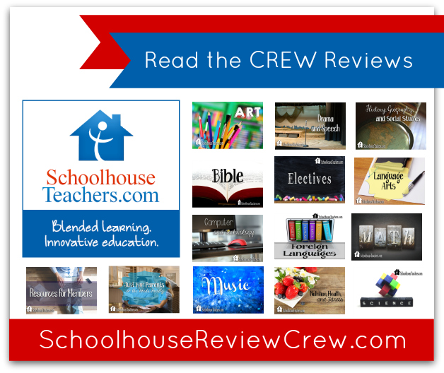 SchoolhouseTeachers Crew Reviews 2016