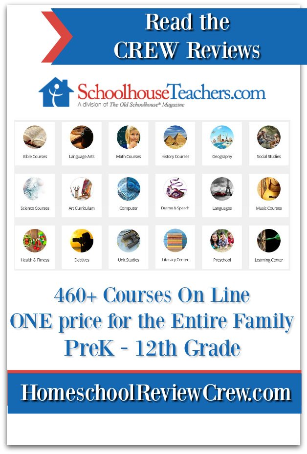 SchoolhouseTeachers.com homeschool Reviews 2020