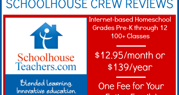 SchoolhouseTeachers.com Reviews
