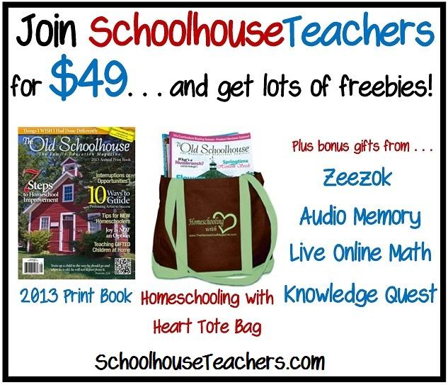 The Deals at SchoolhouseTeachers.com and Econobusters.com Continue!