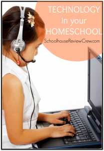 homeschool technology